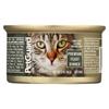 New Health & Wellness: PetGuard - Cats Premium Feast Dinner - Case of 24 - 3 oz.