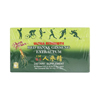 Prince of Peace Red Panax Ginseng Extractum Ultra Strength - 30 Bottles HGR 0115352