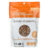 Organic Ancient Granola Cereal and Puffs - Pumpkin Fig - Case of 6 - 12 oz.