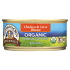 Newman's Own Organics Cat Food - Chicken and Liver - Case of 24 - 5.5 oz. HGR01194141