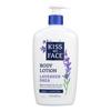 Kiss My Face Ultra Moisturizer Lavender Shea Butter - 16 fl oz HGR 0127233