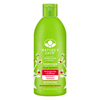 Nature's Gate Conditioner - Pomegranate and Sunflower Hair Defense - 32 oz HGR 0144857