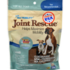 Ark Naturals Sea Mobility Joint Rescue Lamb Jerky - 9 oz HGR0158568