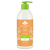 hgr: Nature's Gate - Moisturizing Lotion Papaya - 18 fl oz