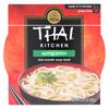 Thai Kitchen Rice Noodle Soup Bowl - Spring Onion - Case of 6 - 2.4 oz.. HGR0159814