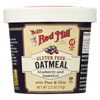 Bob's Red Mill Gluten Free Oatmeal Cup, Blueberry and Hazelnut - 2.5 oz. - Case of 12 HGR 01770593