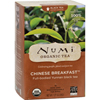 Ring Panel Link Filters Economy: Numi - Chinese Breakfast Yunnan Black Tea - 18 Tea Bags - Case of 6