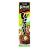 S and B Wasabi Tube - 1.52 oz.. - Case of 10 HGR 0181040