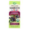 Nature's Way Organic Sambucus For Kids - Elderberry Syrup - 4 fl oz. HGR 02039824