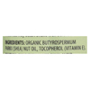 Aura Cacia Body Oil - Shea Nut - Case of 1 - 4 fl oz. HGR 02254936