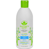 Nature's Gate Biotin Biotin + Bamboo Enriching Shampoo - 18 fl oz HGR 0267328