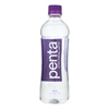 Ultra Purified Water - Case of 24 - 16.9 Fl oz..