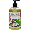 soaps and hand sanitizers: Pure Life - Shampoo and Conditioner - Aloe 2-in-1 - 15 oz