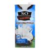 Coconut Milk Beverage - Vanilla - Case of 12 - 32 Fl oz..