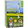Prince of Peace Premium Pu-Erh Tea - 100 Tea Bags HGR 351213