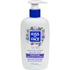 Kiss My Face Moisture Hand Soap - Lavender Shea - 9 oz HGR 0366815