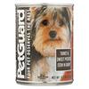 New Health & Wellness: PetGuard - Dog Foods - Turkey and Sweet Potato Stew In Gravy - Case of 12 - 13.2 oz.