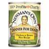 Newman's Own Organics Premium Dog Food and Brown Rice - Chicken - Case of 12 - 12.7 oz. HGR0378877