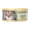New Health & Wellness: PetGuard - Cats Premium Feast Dinner - Case of 24 - 5.5 oz.