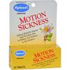 Hyland's Motion Sickness - 50 Tablets HGR 0392126