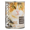 PetGuard Cats Food - Chicken and Beef Dinner - Case of 12 - 13.2 oz. HGR 0450726
