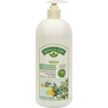 Nature's Gate Moisturizing Lotion Fragrance Free - 32 fl oz HGR 0477281