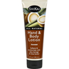 Shikai Products Shikai All Natural Hand And Body Lotion Coconut - 8 fl oz HGR 0477836