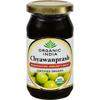 Organic India Chyawanprash Herbal Jam 100% Organic - 8.8 oz HGR 0541946