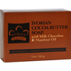 soaps and hand sanitizers: Nubian Heritage - Bar Soap - Ivorian Cocoa Butter - 5 oz