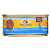Wellness Pet Products Cat Food - Chicken and Herring - Case of 24 - 5.5 oz.. HGR 0604587