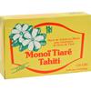 Monoi Tiare Tahiti Tahiti Soap Tiare - 4.55 oz HGR 0685339