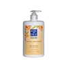 Kiss My Face Ultra Moisturizer Honey Calendula - 16 fl oz HGR 0727024