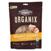 Castor and Pollux Organic Dog Cookies - Chicken - Case of 8 - 12 oz.. HGR0867150