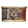 PetGuard Cats Food - Beef and Barley Dinner - Case of 24 - 3 oz. HGR 0895060