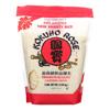Kokuho Rose Sushi Rice - Japanese Style - Case of 8 - 5 lb. HGR 0954750