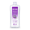 Earth Friendly Dishmate - Lavender - 25 oz - Case of 6 HGR 1023738
