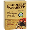 Farmer's Market Natural Bar Soap Apple Orchard - 5.5 oz HGR 1076546