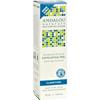 Andalou Naturals Exfoliating Peel Komb Enzyme - 1.8 oz HGR 1076967
