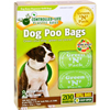 pet waste or waste bags: Green-n-Pack - Dog Poo Bags - 200 Pack