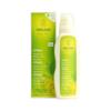 Weleda Hydrating Body Lotion Citrus - 6.8 fl oz HGR 1144633