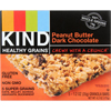 Kind Granola - Healthy Grains - Peanut Butter and Chocolate - 5/1.2 oz - case of 8 HGR 1283258