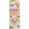 Nourish Facial Lotion - Organic - Lightweight Moisturizing - Argan and Rosewater - 1.7 oz - 1 each HGR 1383694