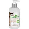 Via Nature Lotion - Moisture - Vanilla Coconut - 8 fl oz HGR 1533744