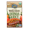Organic Quinoa and Rice Spanish Style - Case of 6 - 6 oz.