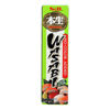S and B Wasabi - No Color Added - Case of 10 - 1.52 oz.. HGR 1573484