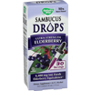 Nature's Way Sambucus Drops - Ultra Strength - 1 oz HGR 1606870