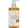 South of France Hand Wash - Shea Butter - 8 oz HGR 1706159