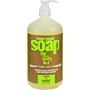soaps and hand sanitizers: EO Products - Hand Soap - Natural - Everyone - Liquid - Mint and Coconut - 32 oz