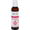 Aura Cacia Skin Care Oil - Soft and Smooth - Sweet Almond plus Raspberry Seed - 4 oz HGR 1716729