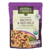 Seeds Of Change Organic Brown and Red Rice with Chia and Kale - Case of 12 - 8.5 oz HGR 1729300